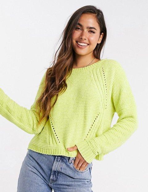 Outfits con jerséis amarillos