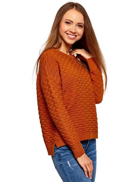Outfit jersey naranja con figuras geométricas para mujer