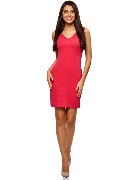 Outfit mujer formal con vestido rosa