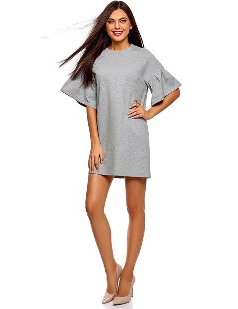 Outfit vestido gris corto casual