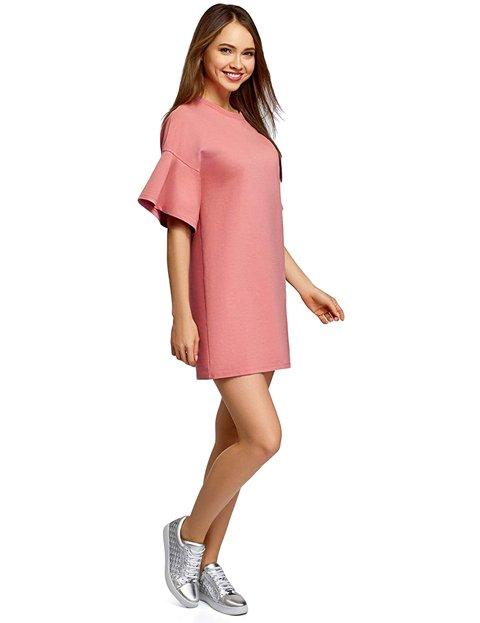 Outfits vestido rosa palo